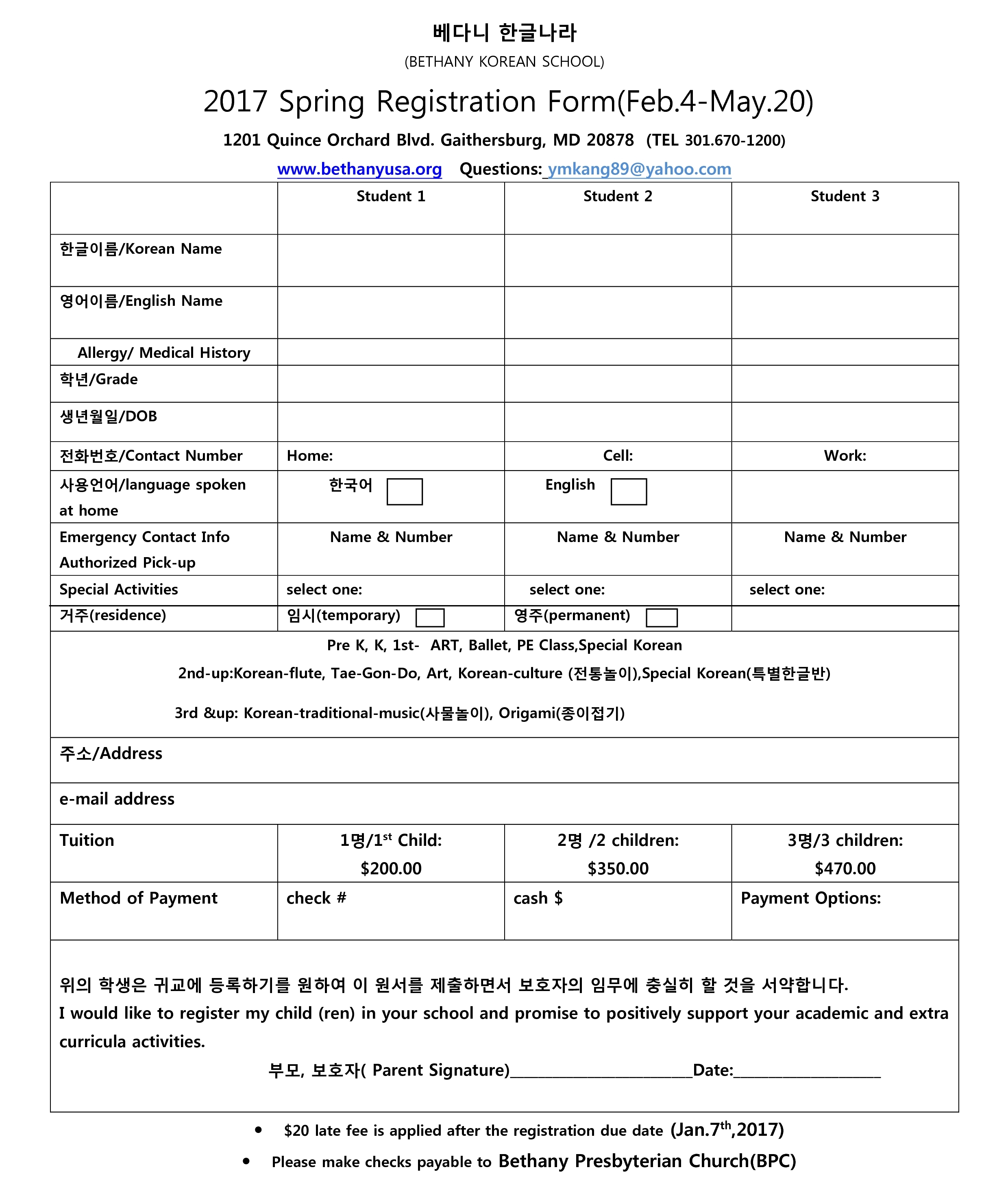 2017 Spring Korean School  Registration.jpg